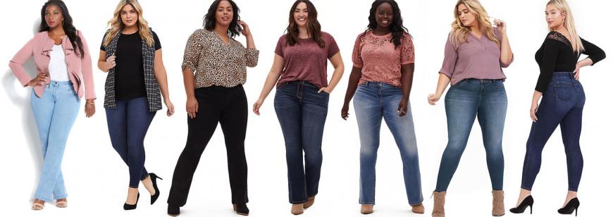 Женские джинсы и джеггинсы больших размеров