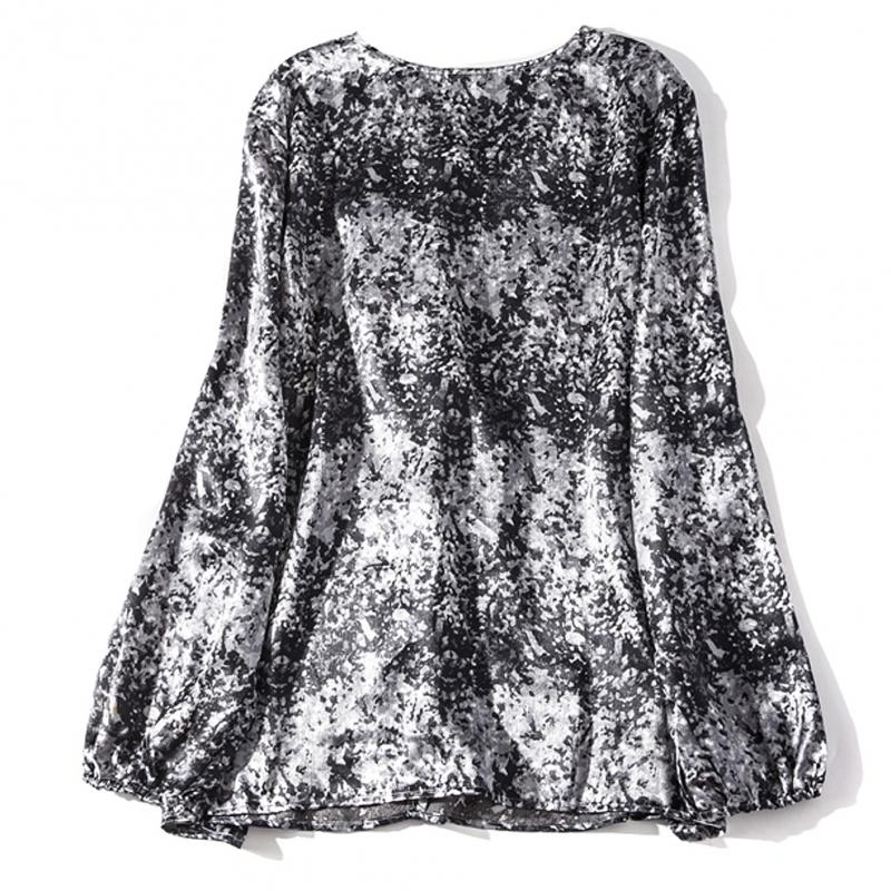 Нарядная блузка с воланами