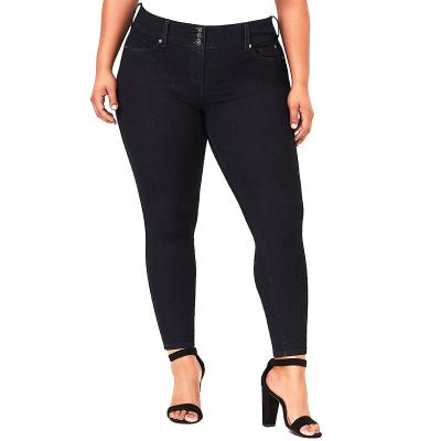 TORRID / коллекция JEGGINGS / джинсы скинни большого размера темно синие