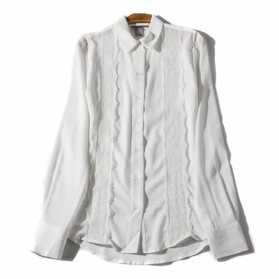 Белая блузка из нейлона