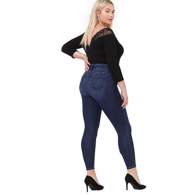 TORRID / Bombshell Skinny / женские джинсы большого размера синие