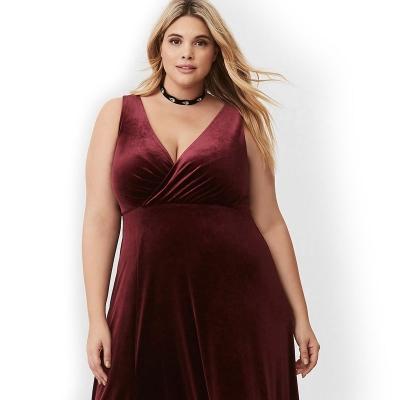 Вечернее платье макси